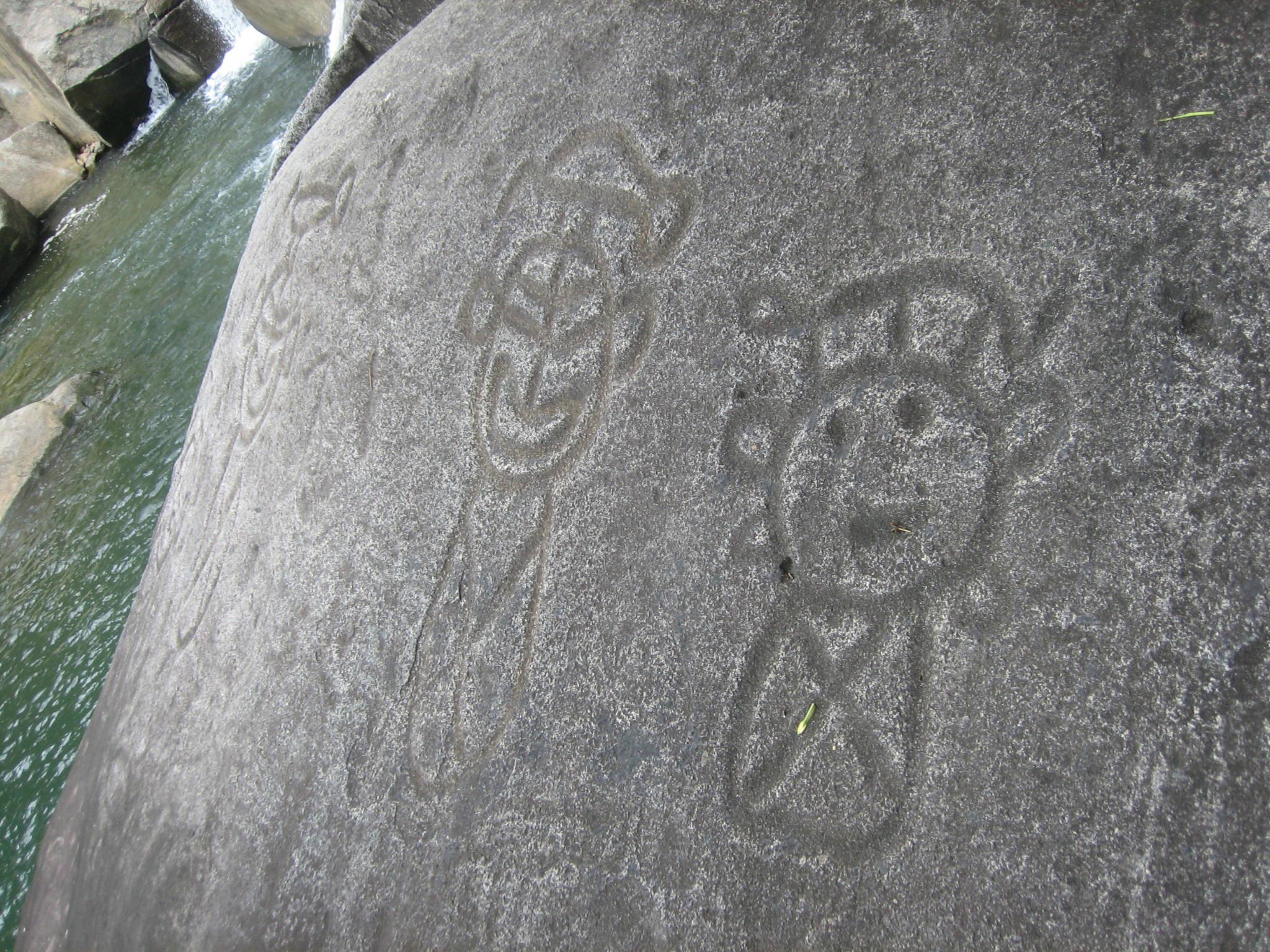 Taino Indians Symbols